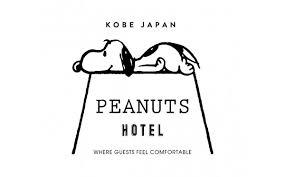 夏休みに行きたいスヌーピーをテーマにしたpeanuts Hotelが8月1日