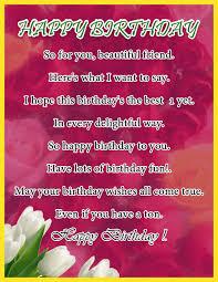 happy birthday friend poems
