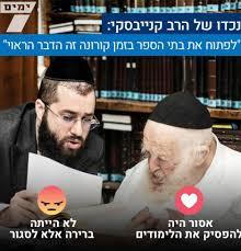 האם ראש הממשלה ושר הבריאות ובכירי משרד הבריאות ישלחו למאסר עולם בגין אחריותם למותם של 6000 ישראלים? Images?q=tbn:ANd9GcS71ENkaESESfvLZrDcuSKFAaC4livGnG6tWQ&usqp=CAU