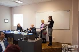 Успешная защита кандидатской диссертации Донецкий национальный  Доцент А В Боднар с дипломом кандидата наук