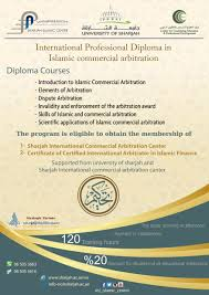 sharjah islamic center for economy and finance studies   professional diploma in islamic commercial arbitration professional diploma in takaful insurance