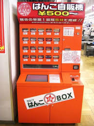 Sell Vending Machines Interesting Japanese Vending Machines Sell The Most Unusual Things 48 Pics