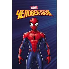 <b>блокнот</b> А7 48 листов Человек-паук (<b>MARVEL</b>) (057166) Хатбер ...