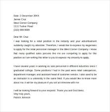sample retail cover letter retail covering letter