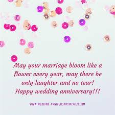 wedding anniversary wishes for friends, wedding anniversary wishes 60th Wedding Anniversary Religious Wishes wedding anniversary wishes for friends card 60th Wedding Anniversary Clip Art