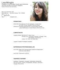 Cv Estudiante El Curriculum Vitae Cv Pinterest