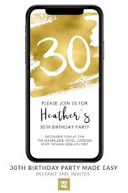 Electronic Birthday Invite Phone Birthday Invitation Electronic Birthday Invites Gold