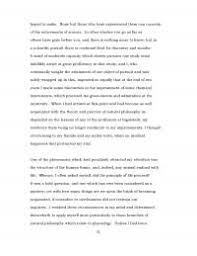 sociology essays sociology essays on culture biography of henry ford