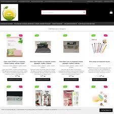 Псориазис, екзема, дерматит, сърбеж, лишей. розацея - Zudaifu & Yiganerjing