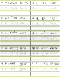 Grade HW|Hindi Spelling & Vocab|worksheets|CBSE|ICSE|School ...