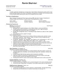 Software Engineer Resume Samples Entry Level Software Engineer
