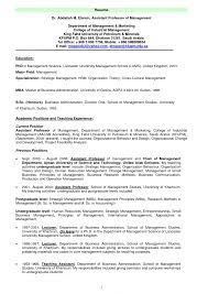 Lecturerme Objective Engineering College Professor Examples
