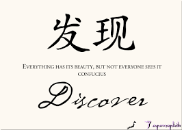 Chinese Quotes Amazing Quotes About Chinese Proverb 48 Quotes