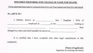 I Want To Add A Surname To My Name How Do I Legally Change My Name
