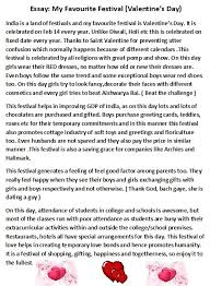 short essay on diwali vacation formatting thesis writing  flyeol parapente une nouvelle facon de decouvrir la cote