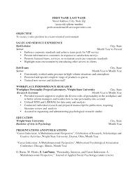 Cover Letter Sample Server Resume Sample Server Resume Template