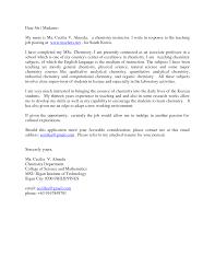 Teacher Application Cover Letter Resume Samples
