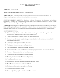 Security Guard Job Duties For Resume School Description Cv Sample