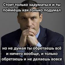 Кличко, як голова асоціації міст, заявив про те, що офіс президента блокує виділення містам 10 млрд грн - Цензор.НЕТ 9968