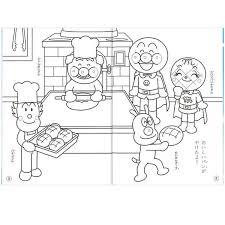 アンパンマンのぬりえ 子供のための無料ぬりえ子供 印刷可能な着色ページ