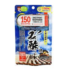 <b>JAPAN GALS</b> Добавка <b>биологически</b> активная к пище Экстракт ...