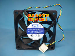 compare prices on cpu fan 4 wires online shopping buy low price original de07015t12u avc 7015 12v 0 7a 70 70 15mm 4 wire pwm speed