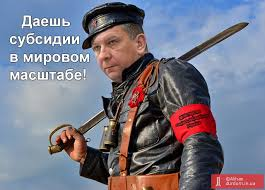 44% українців отримують державну допомогу, - Рева - Цензор.НЕТ 6538