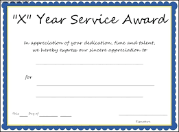 customer service award template years of service certificate template service award certificate