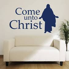 christian vinyl wall art quotes