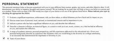 my successful harvard application complete common app supplement  body harvardapp essayprompt png