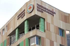 Контрольно счетная палата Башкортостана отчиталась о проверке  Контрольно счетная палата Башкортостана отчиталась о проверке Республиканского перинатального центра
