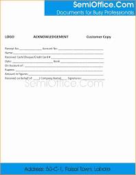 4 Receipt Sample Printable Receipt
