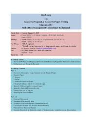 study english essay book