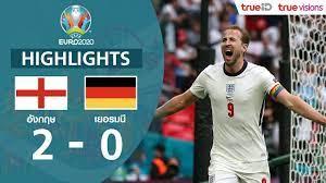 ไฮไลท์)ผลบอลสดยูโร 2020 รอบ 16 ทีมสุดท้าย อังกฤษ พบ เยอรมัน
