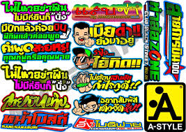 Thailand Sticker Design For Motorcycle Thai Stickers 19 Thailand Concept Stickers A4 Size Custom Decals Stickers Vinyl High Quality Printed With Laminate No Fade All Weather Waterproof