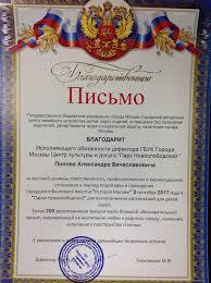 Государственное бюджетное учреждение города Москвы Городской   2461 2462 2463 2464 2465 2466