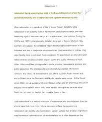 cover letter introduction essay example narrative essay cover letter personal introduction essay examples narrative example mualfqpsintroduction essay example large size