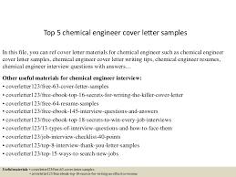 Junior Process Engineer Cover Letter Sarahepps Com