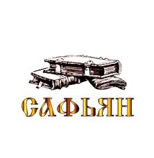 <b>Ежедневники</b>   Переплетная мастерская, <b>подарочные</b> книги в ...