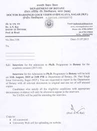 dr harisingh gour university sagar university selection interview committee for ph d programme in biotechnology notice dt 30 07 2015