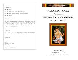 simple brochure template in latex linux few things i tried simple brochure template in latex