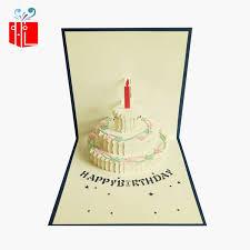 3d Birthday Card Design Craft Handmade Craft On Carousell