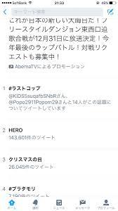 Media Tweets By Kumi窪田正孝専用 At Kmsho712 Twitter