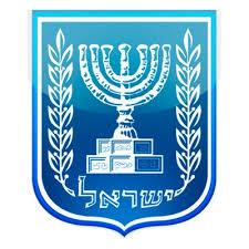 Kuvahaun tulos haulle israel