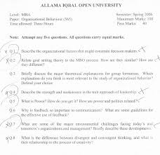 about teachers day essay malayalam quote