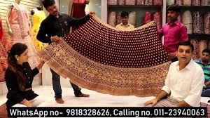Designer Lehenga Replica Delhi Replicas Collection Best Price Bridal Girlish Designer Lehenga In Chandni Chowk Delhi
