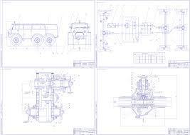 Курсовые и дипломные работы автомобили расчет устройство  Дипломный проект Проект вездехода для условий севера с колесной формулой 6 6 на база