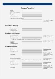 School Resume Template Lovely 20 Luxury Resume Template For High