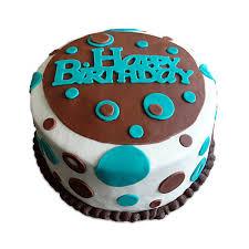 Birthday Cake 1kg Buy Gifts Online