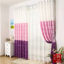 Multi color Chic Style Girls Bedroom Curtains